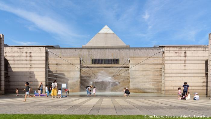 Plaza des Art Towers Mito, in Mito in Japan