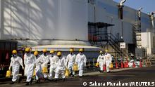 Japan Fukushima Präfektur | Kernkraftwerk