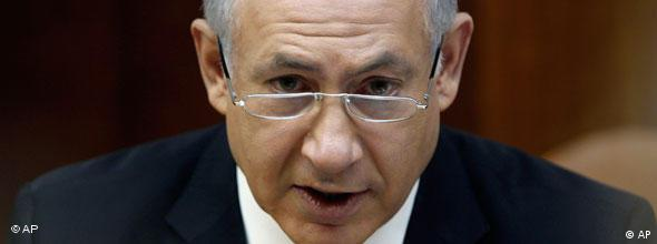 No Flash Benjamin Netanyahu