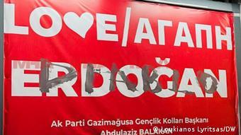 Πινακίδα / Ερντογάν