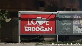Διαγεγραμμένη αφίσα υπέρ του Ερντογάν