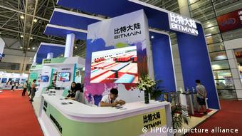 Taiwan High Tech | Bitmain