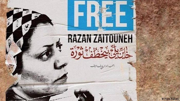A poster reads Free Razan Zaitouneh