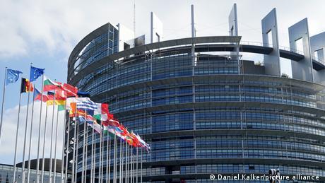 Konferencja o Przyszłości Europy