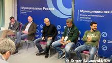Russland |Forum für kommunale Abgeordnete in Moskau