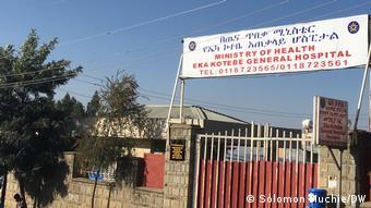 Äthiopien l Start der COVID-19-Impfung