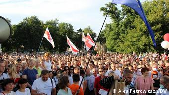 Митинг, на котором ждали Светлану Тихановскую