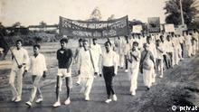 Bangladesch Marsch Bishaw Bibek Jagoron Podojatra