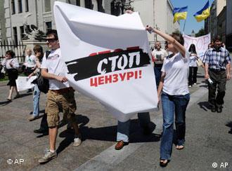 Акція протесту журналістів у Києві