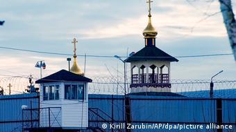 La colonie de Pokrov, où est détenu Alexeï Navalny