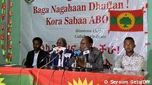 17.03.2021 Oromo Liberation Front (OLF) one faction leaders - Qejela Meredasa, Birhanu Lema Tekedami , Ararso Biqila and Gelana