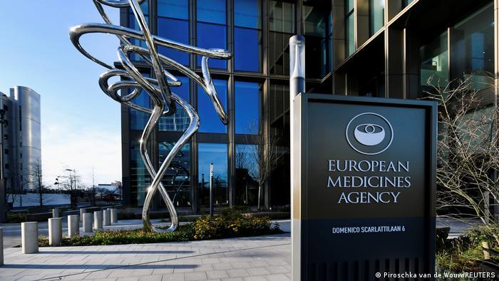 Європейське агентство з лікарських засобів