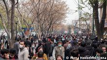 Iran | Bazar im Iran