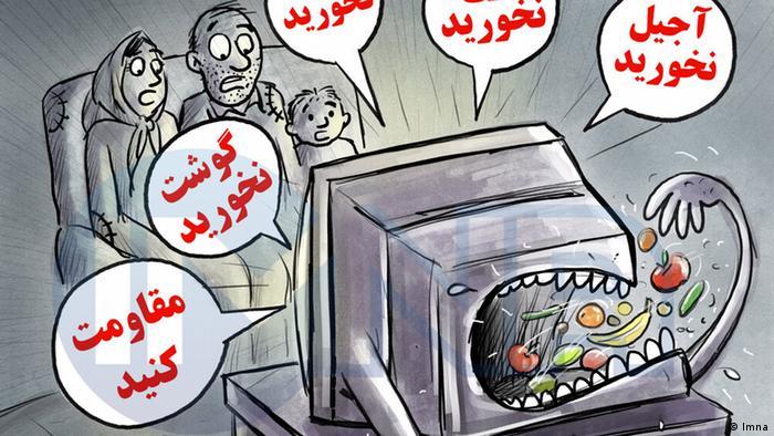 در حالی که هر روز به قیمت کالاهای اساسی افزوده میشود، کارشناس صدا و سیمای جمهوری اسلامی در یک برنامه تلویزیونی به مردم توصیه می کند که باید در گرانیها سطح توقعاتشان را باز هم کمتر کنند تا زندگی حرکت کند. پیام او برای مردم، قناعت است. پیام پورفلاح، کاریکاتوریستی در ایران، توصیههای این کارشناس را به تصویر کشیده است.