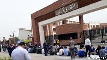 Iran | Protest iranischer Arbeiter