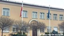 Генеральне консульство Польщі у Бресті