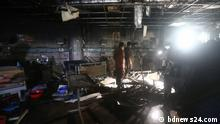 Three COVID-19 patients died in a fire at the Intensive Care Unit of Dhaka Medical College Hospital (DMCH) in the Bangaldeshi capital Dhaka on Wednesday (17.03.2021). Keywords: Bangladesh, fire, DMCH, Dhaka Medical College Hospital Copyright: bdnews24.com