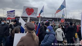На время официального мероприятия в Москве словно забыли о мерах борьбы с коронавирусом