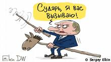 Karikatur Sergey Elkin Wladimir Putin Joe Biden