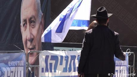 Ισραήλ: Εργατικό Κόμμα κατά Μπέντζαμιν Νετανιάχου