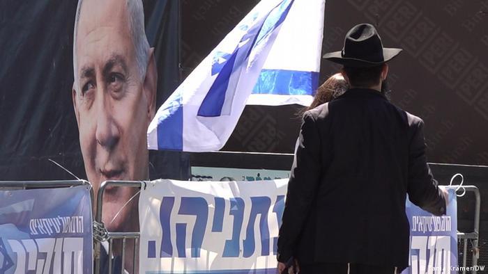 Israel | Parlamentswahlen | Wahlplakate