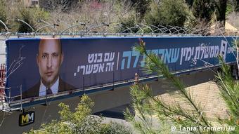Προεκλογική αφίσα του κόμματός του Jasmine