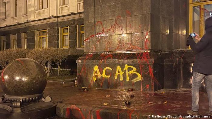 Написи на стінах Офісу президента унаслідок акції протесту 20 березня