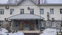 Russland Militärgericht in Moskau
