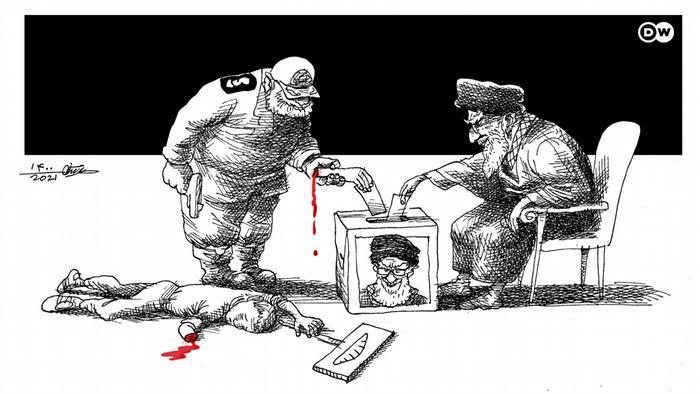 Karikatur von Mana Neyestani
