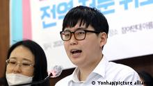 Südkorea PK Byun Hee-soo