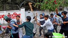 At least 25 protesters and two photojournalists were injured as Chhatra League men on the Dhaka University campus on Tuesday (23.03.2021) attacked a demonstration protesting Indian Prime Minister Narendra Modi's upcoming visit to Bangladesh. Copyright: bdnews24.com
