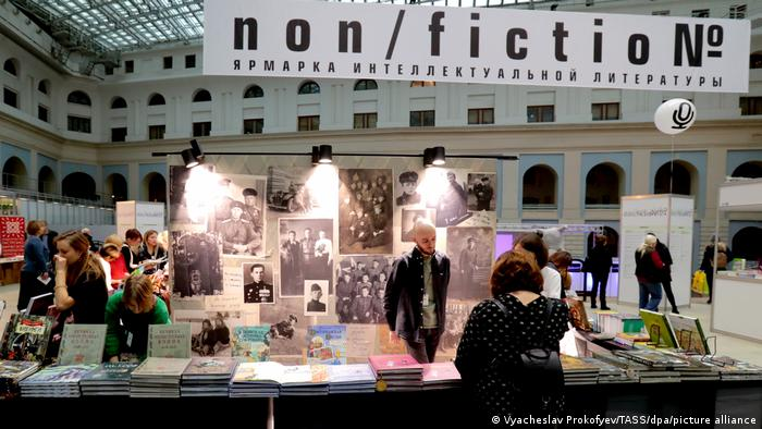На ярмарке non/fiction в Москве