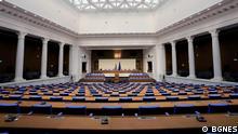 Bulgarien Sofia neues Parlamentsgebäude