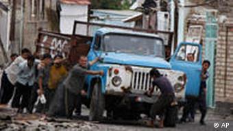 Во время столкновений на юге Киргизии в июне 2010 года