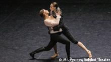 Bolshoi Theater | Ballett Orlando | Christian Spuck