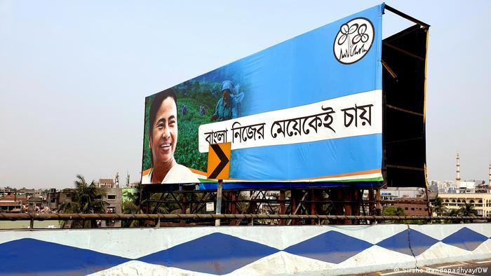 Indien West Bengal Wahlkampf Graffiti Politik Wahlen