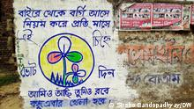Poll graffiti Description: The state of West Bengal was once famous for its poll graffitis. But over the years, vinyl flex and posters are taking its place. This election year shows the same trend. Keywords: Election; Political graffiti; West Bengal politics Who is in the picture: Local scene When was it taken: March 2021 Where was it taken: Kolkata, India Copyright: I (Sirsho Bandopadhyay) have taken the picture and given DW the right to use it!