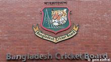 Bangladesch Cricket Board (BCB) Logo