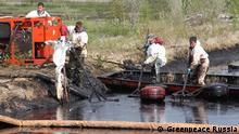 Russland   Ölverschmutzung nahe Usinsk im Jahr 2012
