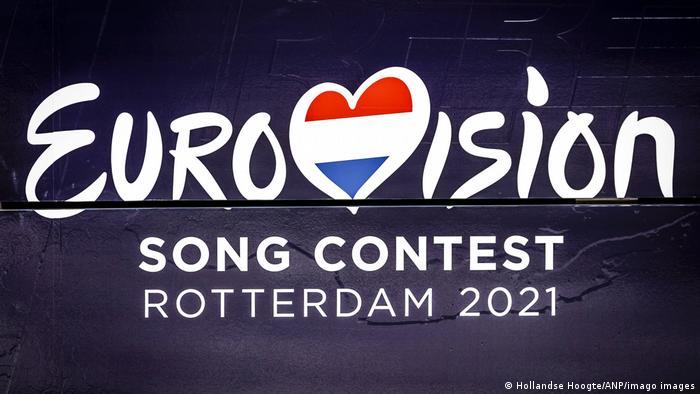 Эмблема конкурса Евровидение-2021