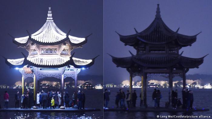 Earth Hour 2021 |China, Hangzhou