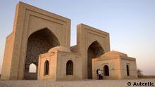 DW Dokumentationen | Der Schatz im Wüstensand