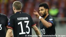 Fußball Länderspiel | Deutschland - Rumänien