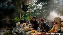 Weltspiegel 29.03.2021 | Myanmar | Protest in Yangon
