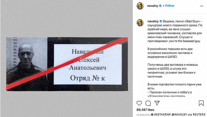 A screenshot from Alexei Navalny's Instagram account