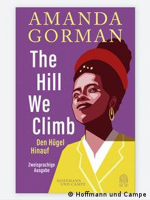 An illustration of Amanda Gorman on the book's cover.