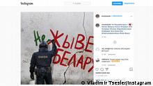 Скриншот из инстаграма Владимира Цеслера