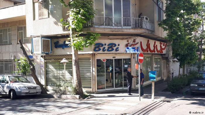 بیبی از دیگر قنادیهای قدیمی تهران است که در حدود ۶۰ سال پیش در یک کوچه فرعی و در محله یوسف آباد تاسیس شد. باقلواهای بیبی طرفداران زیادی دارد.