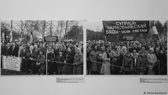 Фото митинга в Минске, посвященного 10-летию катастрофы на Чернобыльской АЭС