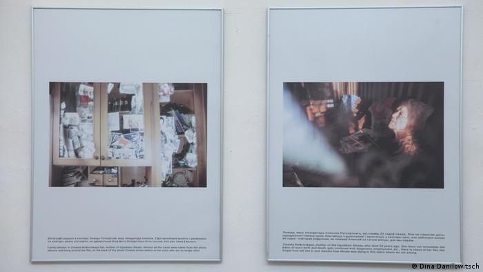 Ликвидация - серия работ Светланы Станкевич о последствиях чернобыльской катастрофы в Беларуси